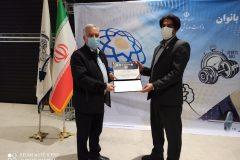 انجمن-کاردیو-ایران-3-scaled