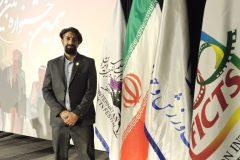 انجمن-کاردیو-ایران-6-scaled